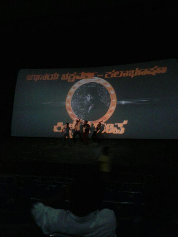 Ranna,Ranna Movie Celebration,Ranna Movie Celebration by fans,Ranna first show,Ranna review,Ranna preview,Kiccha Sudeep,Sudeep,ranna release,Ranna first day show,rana movie,Kiccha Sudeep's Ranna
