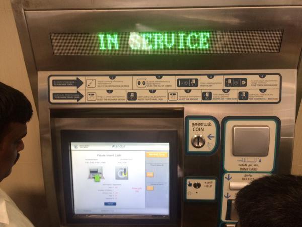 Chennai Metro,Jayalalithaa to launch Chennai Metro,Chennai Metro pics,Chennai Metro launch,chennai metro rail,Jayalalithaa,Chief Minister J Jayalalithaa,Chennai Metro started from today,Chennai metro to be lauched today,Jayalalithaa launches Chennai Metro