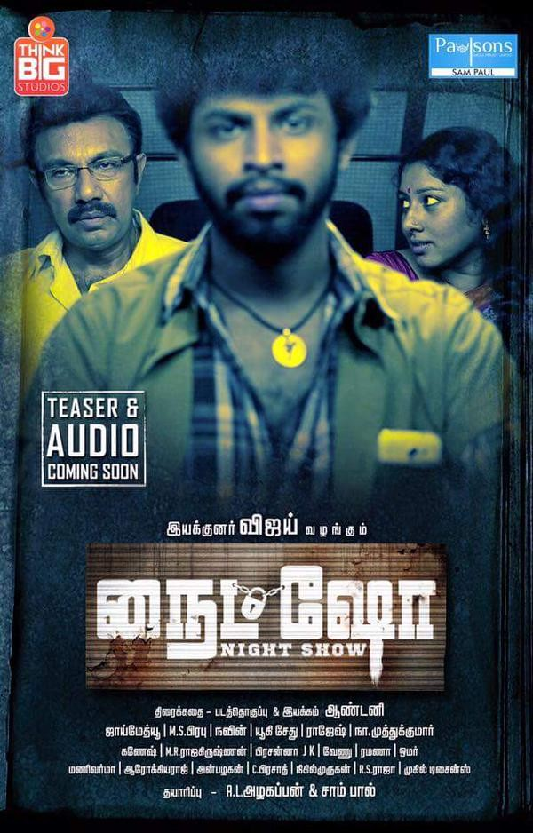 Night Show First Look Poster,Night Show First Look,Night Show,tamil movie Night Show,Sathyaraj,Anumol,Night Show movie pics,Night Show movie stills