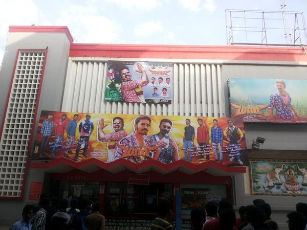 Maari Premier Show Cancelled,Maari Premier Show,Maari,dhanush,Dhanush's Maari Movie Celebration By Fans,Dhanush's Maari,Maari Movie Celebration by Fans