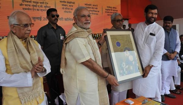 PM Narendra Modi launches various development projects in Patna,PM Narendra Modi,Narendra Modi,PM launches various development projects in Patna,PM Narendra Modi Bihar Patna Visit,PM Modi Bihar Visit,PM Modi Patna Visit