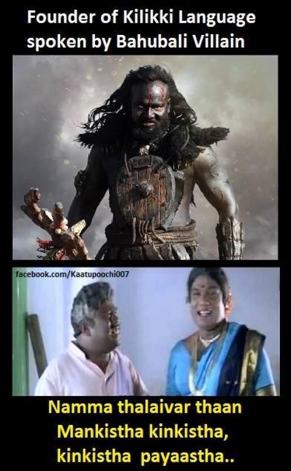 bahubali tamil quotes