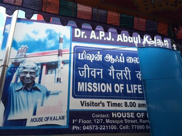Abdul Kalam,Apj Abdul Kalam Death,A P J Abdul Kalam,Abdul Kalam Quotes,Abdul Kalam Death,India Mourns Abdul Kalam death,Abdul Kalam family residence,Rameswaram