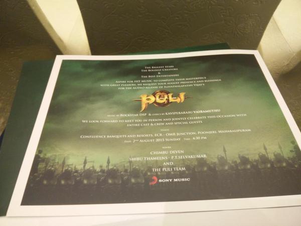 Vijay's Puli Movie Audio Launch Invitation Poster,Vijay's Puli Audio Launch Invitation Poster,Vijay's Puli Movie Audio Launch,Puli Movie Audio Launch,Puli Audio Launch,Puli audio launch invite,Puli audio launch invite pics,Puli audio launch