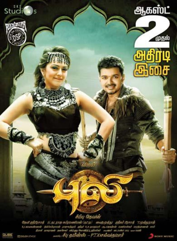 Puli Official Poster Shruthi Hassan's Puli ...