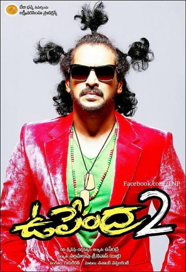 Upendra 2,Uppi 2,Upendra 2 Movie Poster,Upendra,Upendra 2 Movie,Upendra 2 Movie Stills,Upendra 2 Movie stills,Upendra 2 Movie Pictures,Upendra 2 Movie photos