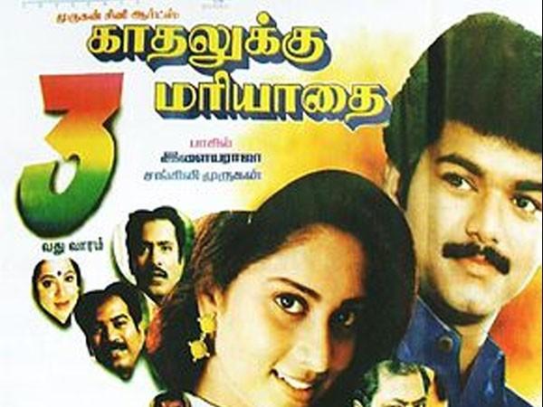 Ilayathalapathy,Ilayathalapathy vijay,vijay,Vijay's Blockbuster Movies,Vijay Blockbuster Movies,actor vijay,puli,vijay best movies