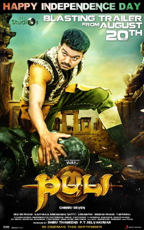 Puli Official Poster Sudeep's Birthday Post...