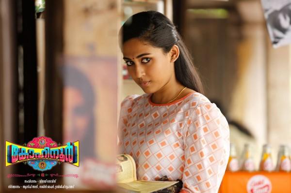 Asif Pranks Aparna Vinod at Kohinoor Malayalam Movie Sets