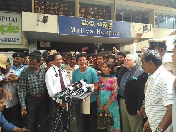 Shivarajkumar,actor Shivarajkumar,Shivarajkumar discharged from Hospital,Hatrick Hero Dr Shivarajkumar,Hatrick Hero