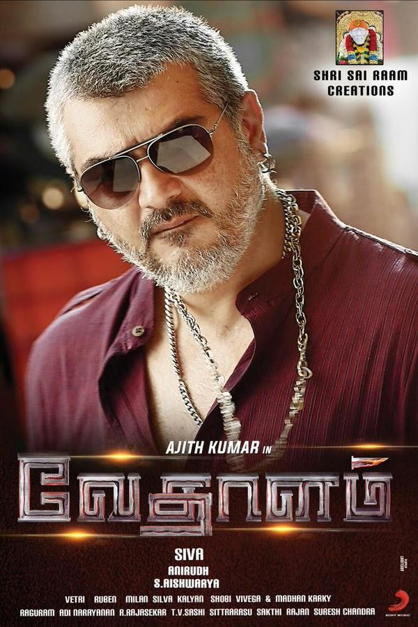 vedalam video songs 3 songs 1080p hd