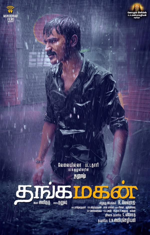 Dhanush,samantha,vip 2,Thanga Magan,Thanga Magan first look,Thanga Magan first look poster,Thangamagan,Thangamagan poster,Thangamagan first look