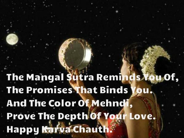 karaka chaturthi karva chauth 2015 quotes messages