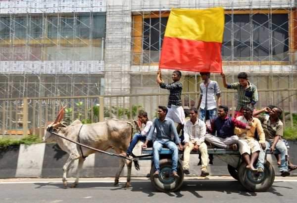 Kannada Rajyotsava Day: Quotes, messages, wishes, picture, greetings