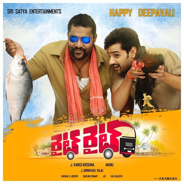Sumanth Ashwin,Right Right first look poster,Right Right first look,Right Right poster,Right Right movie poster,Prabhakar