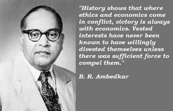 Ambedkar,Bhimrao Ramji Ambedkar,Ambedkar's death anniversary,Ambedkar quotes,Ambedkar best quotes,Ambedkar top quotes