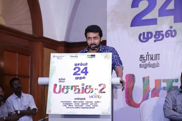 Pasanga 2,Pasanga 2 Press Meet,Suriya,Bindu Madhavi,Pasanga 2 Press Meet pics,Pasanga 2 Press Meet images,Pasanga 2 Press Meet photos,Pasanga 2 Press Meet stills,Pasanga 2 Press Meet pictures