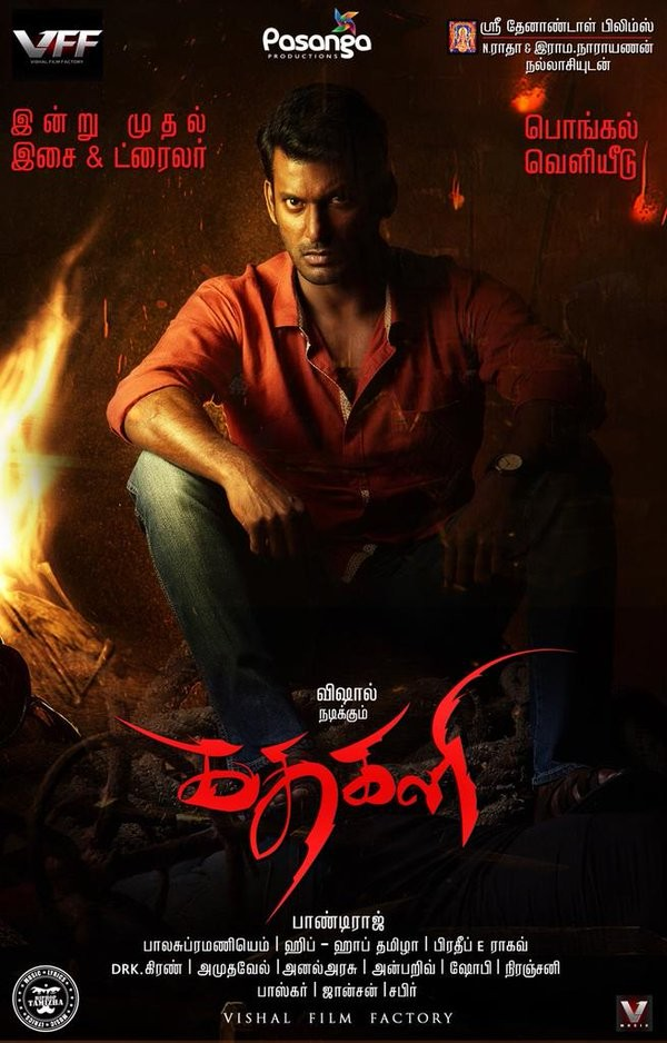 Kathakali - Tamil Review - YouTube
