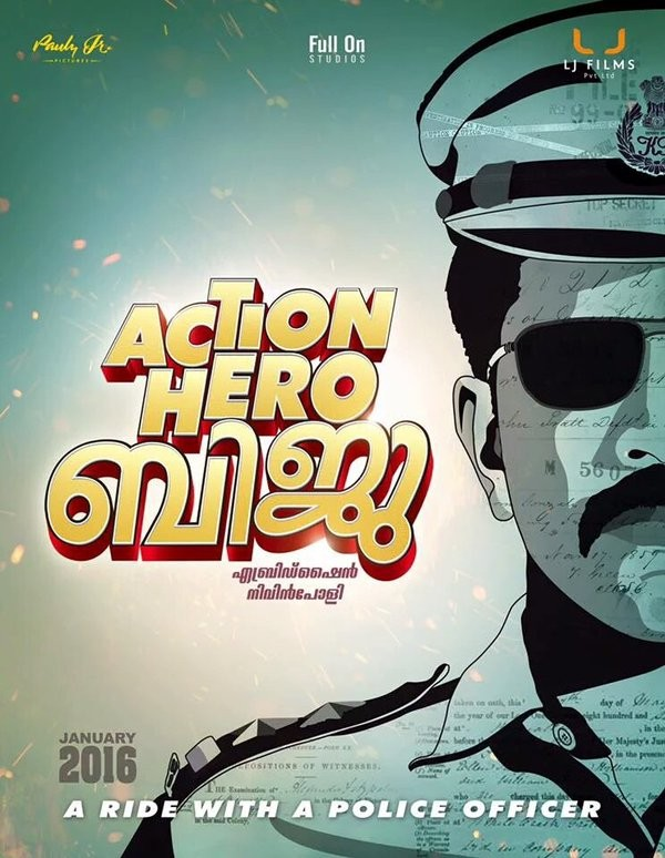 Action Hero Biju,Nivin Pauly,Nivin Pauly's Action Hero Biju,Action Hero Biju poster,Action Hero Biju first look,Action Hero Biju first look poster,Action Hero Biju movie stills,Action Hero Biju movie pics,Action Hero Biju movie images,Action Hero Bij