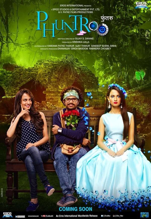 Phuntroo,Phuntroo first look,Phuntroo first look poster,Ketaki Mategaonkar,Madan Deodhar,Marathi film Phuntroo,Krishika Lulla,Sujay Dahake