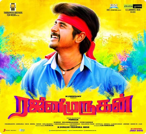Rajini Murugan,rajini murugan release,sivakarthikeyan rajini murugan,Rajini Murugan review,Rajini Murugan movie review,Keerthy Suresh,five reasons to watch Rajini Murugan,tamil movie Rajini Murugan,Sivakarthikeyan's Rajini Murugan