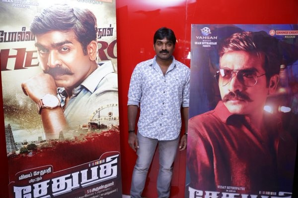 Vijay Sethupathi,Siddharth,RJ Balaji,Sethupathi Movie Audio Launch,Sethupathi Audio Launch,Sethupathi Audio Launch pics,Sethupathi Audio Launch images,Sethupathi Audio Launch photos,Sethupathi Audio Launch stills,Sethupathi Audio Launch pictures