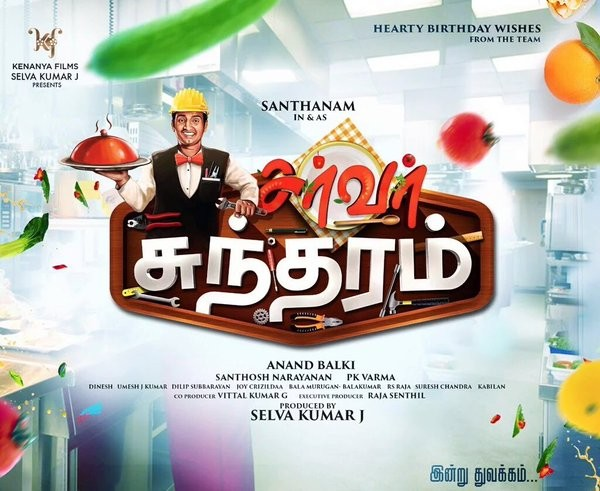 Santhanam,Server Sundaram first look poster,Server Sundaram first look,Server Sundaram poster,Santhanam birthday,Santhanam birthday poster,Server Sundaram movie,Server Sundaram movie stills,Server Sundaram movie pics,Server Sundaram movie images,Server Su