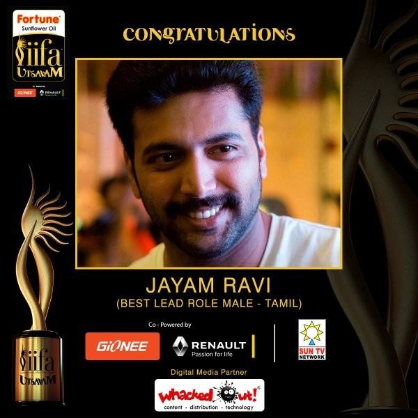 IIFA UTSAVAM IIFA Utsavam,IIFA Utsavam 2016 awards winners,IIFA Utsavam award winners list,IIFA Utsavam celebs photos,IIFA Utsavam celebs,Taapsee pannu,Shriya Saran,Nikitha