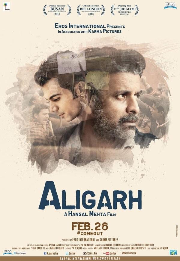 Aligarh,Aligarh first look poster,Aligarh first look,Aligarh poster,Rajkummar Rao,Manoj Bajpai,Hansal Mehta,Bollywood movie Aligarh,Aligarh movie stills,Aligarh movie pics,Aligarh movie images,Aligarh movie photos