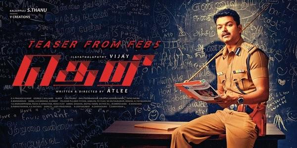 Theri,Theri first look,Theri first look poster,Theri poster,vijay,vijay 59,ilayathalapathy vijay,atlee,vijay new movie
