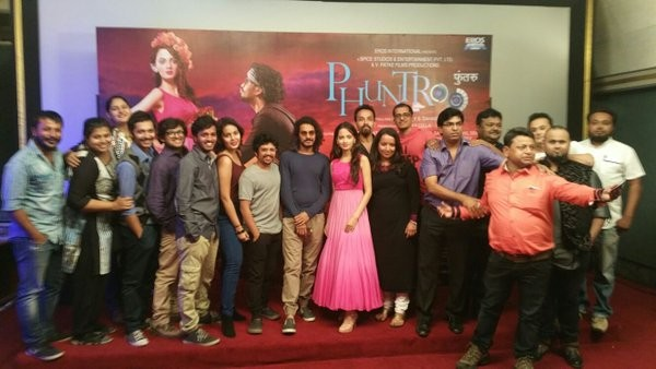 Phuntroo trailer launch,Phuntroo trailer,Phuntroo trailer launch pics,Phuntroo trailer launch images,Phuntroo trailer launch photos,Phuntroo trailer launch stills,Phuntroo trailer launch pictures