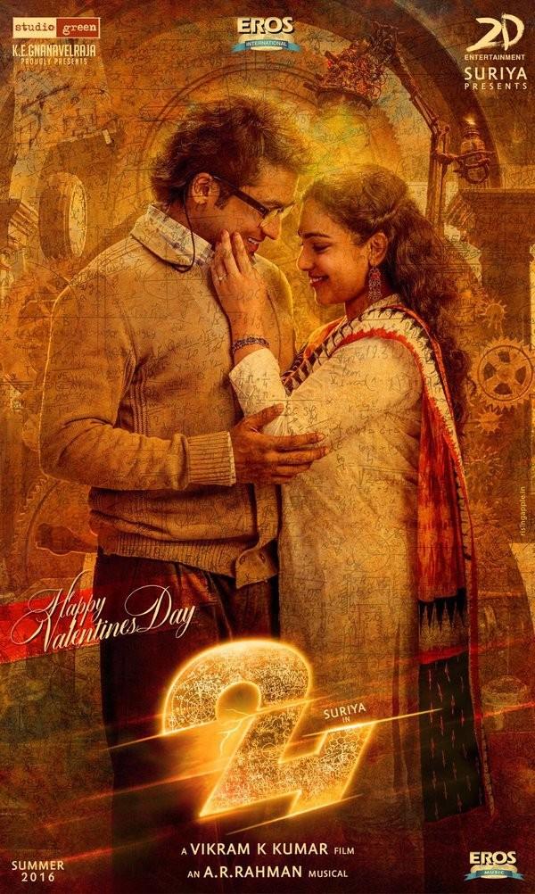 Suriya,Nithya Menon,Samantha Ruth Prabhu,Samantha,24,tamil movie 24,suriya 24,Suriya 24 Valentine's Day posters,24 Valentine's Day posters,Valentine's Day posters
