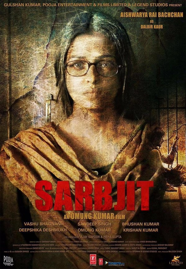 Aishwarya Rai Bachchan',Sarbjit first look poster,Sarbjit first look,Sarbjit poster,Aishwarya Rai,Sarbjit movie,bollywood movie Sarbjit