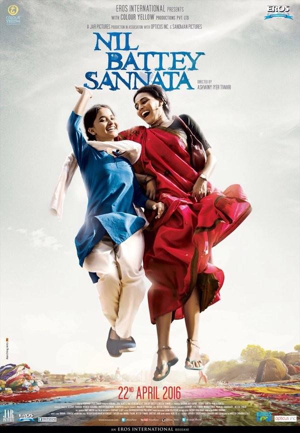 Swara Bhaskar,Nil Battey Sannata first look poster revealed,Nil Battey Sannata first look poster,Nil Battey Sannata first look,Nil Battey Sannata poster,Ashwini Iyer Tiwari,Nitesh Tiwari