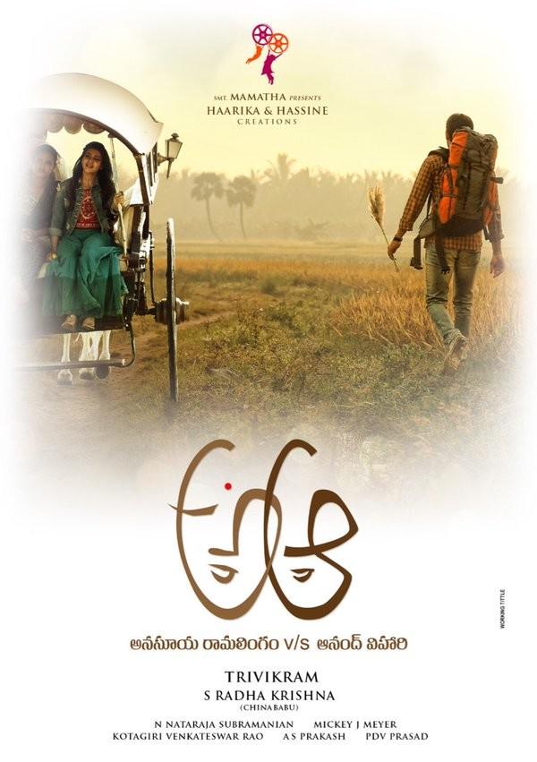 A..aa first look poster,A..aa first look,A..aa poster,Nithin,Samantha,Samantha Ruth Prabhu,Nithin and Samantha,Trivikram Srinivas,A..aa logo