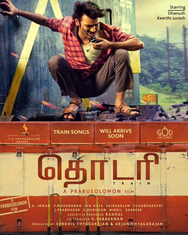Thodari,Thodari first look poster,Thodari first look,Thodari poster,Dhanush,Keerthy Suresh,Dhanush in Thodari,Thodari movie stills,Thodari movie pics,Thodari movie images,Thodari movie photos,Thodari movie pictures,D30