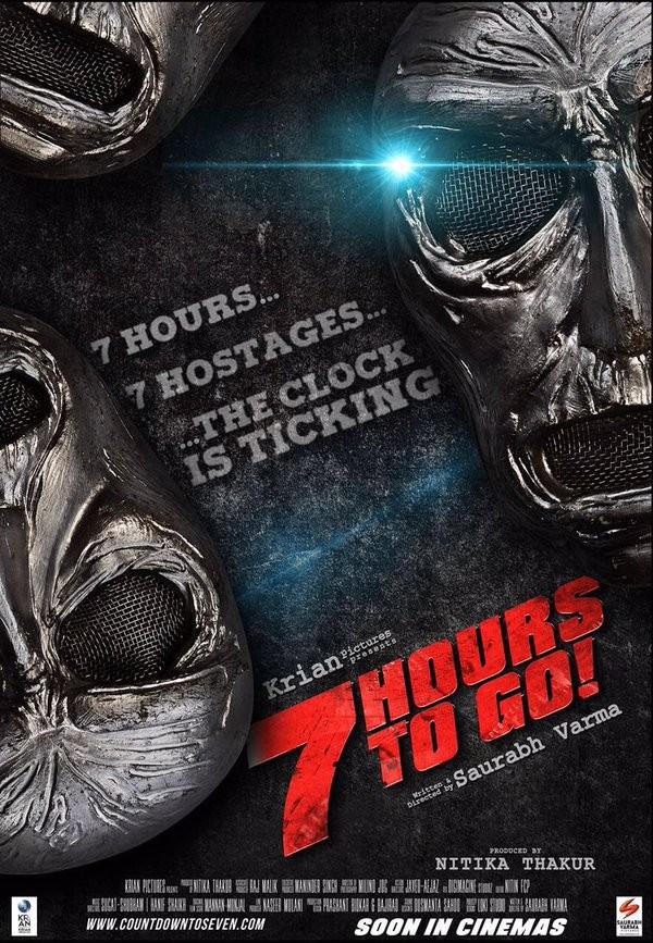 7 Hours To Go,7 Hours To Go first look poster,7 Hours To Go poster,7 Hours To Go first look,Shiv Pandit,Vipin Sharma,Sandeepa Dhar,Himanshu Malik,Natasa Stankovic,Varun Badola,bollywood movie 7 Hours To Go,7 Hours To Go movie pics,7 Hours To Go movie imag