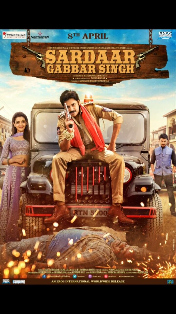 Pawan Kalyan,Sardaar Gabbar Singh,Sardaar Gabbar Singh Hindi First Look poster,Sardaar Gabbar Singh Hindi poster,Sardaar Gabbar Singh poster,Power star Pawan Kalyan,Sardaar Gabbar Singh in hindi