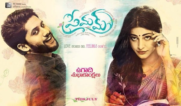 the first look poster of their film on Friday on the occasion of Ugadi ...