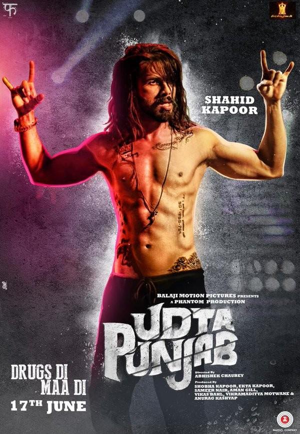 Shahid Kapoor,Shahid Kapoor's Udta Punjab first look poster,Udta Punjab first look poster,Udta Punjab first look,Udta Punjab poster,bollywood movie Udta Punjab,Udta Punjab movie pics,Udta Punjab movie images,Udta Punjab movie photos,Udta Punjab movie