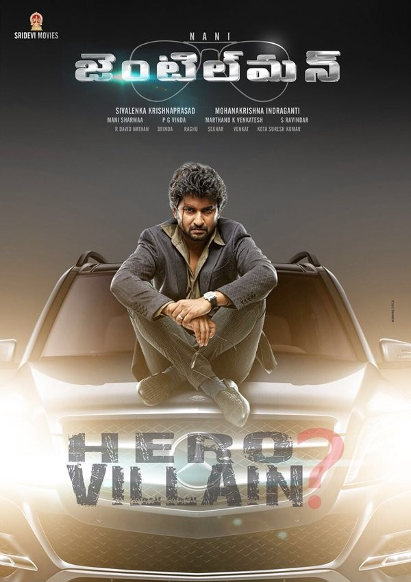 Nani S Gentleman Movie Poster Photos Images Gallery 41385