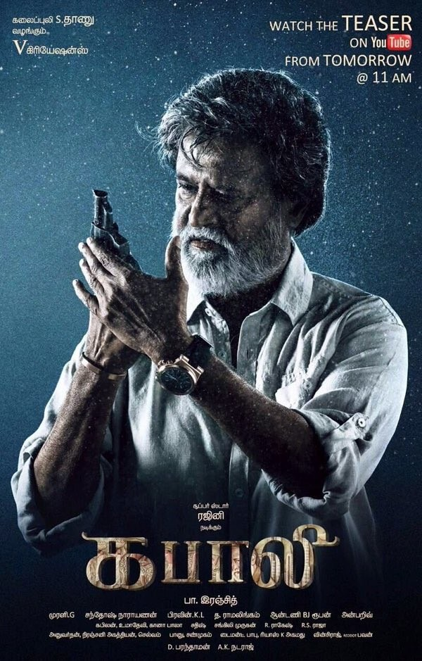 Rajinikanth's Kabali audio launch poster - Photos