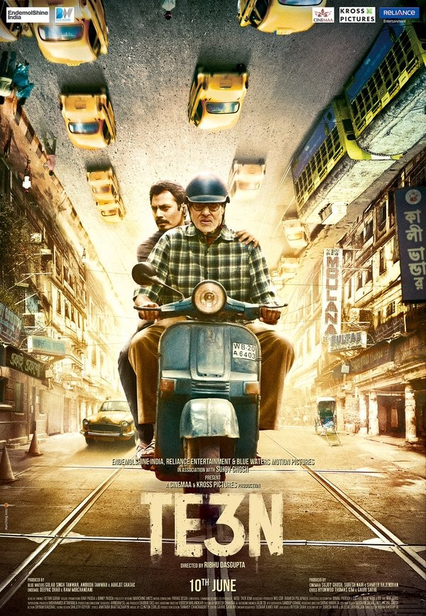 Amitabh Bachchan,TE3N first look poster revealed,TE3N first look poster,TE3N first look,TE3N poster,Nawazuddin Siddiqui,Ribhu Dasgupta