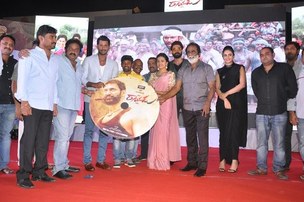 Rayudu,Rayudu Audio Launch,Vishal,Sri Divya,Rana Daggubati,Rayudu Audio Launch pics,Rayudu Audio Launch images,Rayudu Audio Launch stills,Rayudu Audio Launch pictures,Rayudu Audio Launch photos,Telugu movie Rayudu,VV Vinayak,Rakul Preet Singh