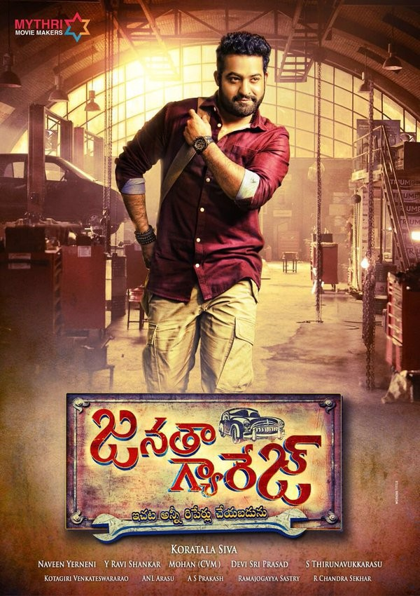 jr ntrs janatha garage 4th week posters photosimages