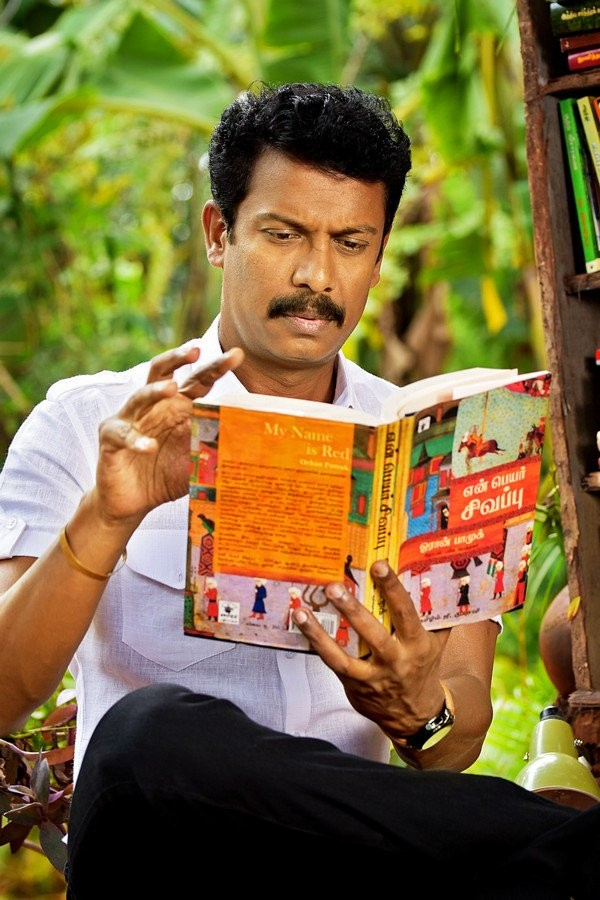 Appa review,Appa movie review,Samuthirakani,Samuthirakani's Appa,Appa movie stills,Appa movie pics,Appa movie images,Appa movie photos,Appa movie pictures,Thambi Ramaiah,Namo Narayana
