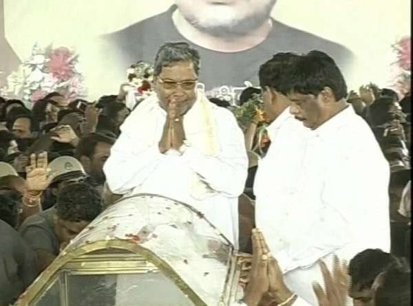 CM Siddaramaiah,Siddaramaiah,Rakesh,Last rites of Karnataka CM Siddaramaiah's son Rakesh performed in Mysuru,Last rites of Rakesh,Siddaramaiah son Rakesh