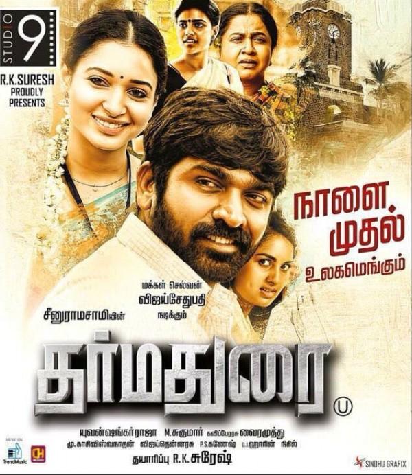 pandi durai tamil filmonline for free tv shows degebimp3
