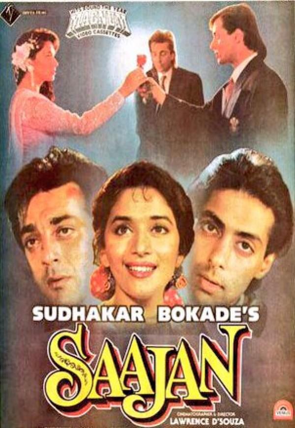 Sanjay Dutt and Salman Khan starrer 'Saajan' completes 25 ...
