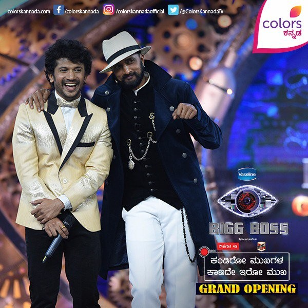 Bigg Boss season 4,Bigg Boss season 4 pics,Bigg Boss season 4 images,Bigg Boss season 4 photos,Bigg Boss season 4 pictures,Sheethal Shetty,Bigg Boss Kannada,Bigg Boss pics,Bigg Boss images,Bigg Boss photos,Bigg Boss stills,Bigg Boss pictures,Kirik Keerthi